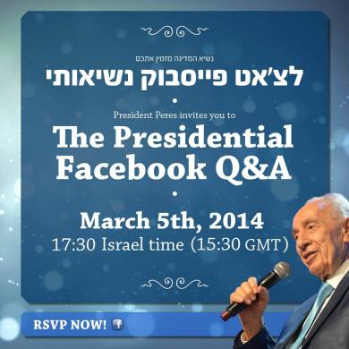Shimon Peres on Facebook